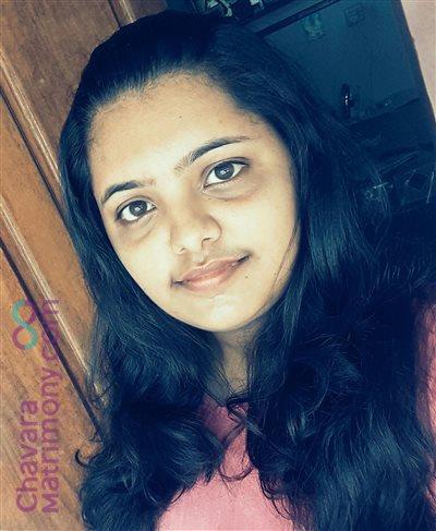 Kattappana Matrimony  Bride user ID: Jothikachavara