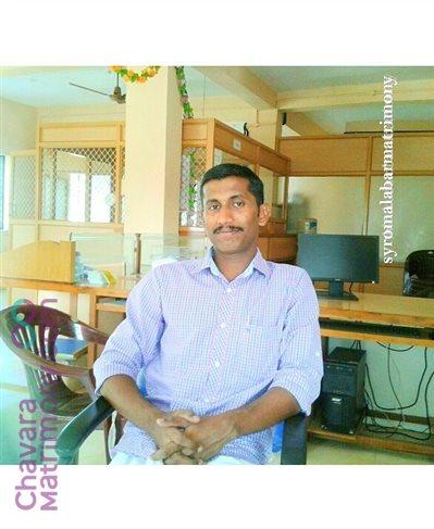 Malappuram Matrimony  Groom user ID: sonish08