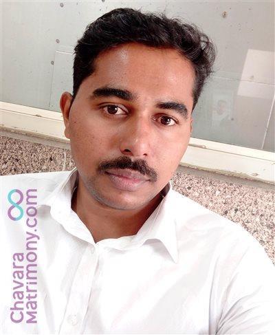 Kannur Matrimony Grooms user ID: Alwinknr59