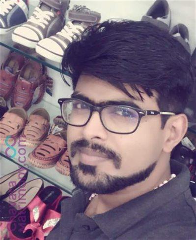 Wayanad Matrimony Grooms user ID: nimaljose89