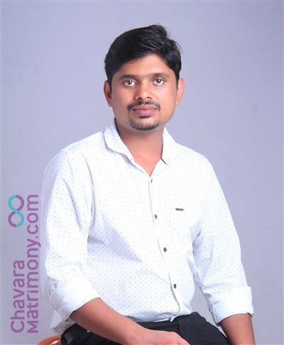 Kothamangalam Matrimony  Groom user ID: CKGM456242