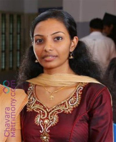 Kerala Matrimony  Bride user ID: nilsajohny