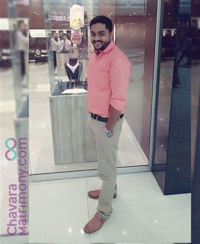 Marketing Professional Matrimony  Groom user ID: bonyj007