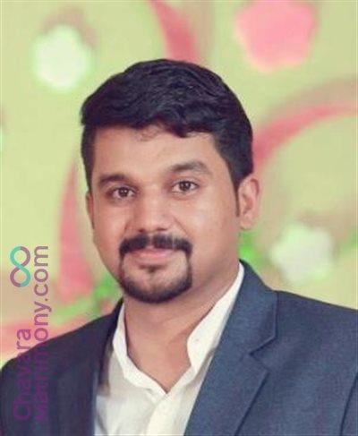 Kanjirapally Matrimony Grooms user ID: CKPY234171