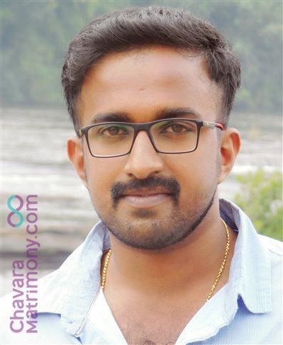 Kottayam Central Diocese Matrimony  Groom user ID: Shaluchirayil