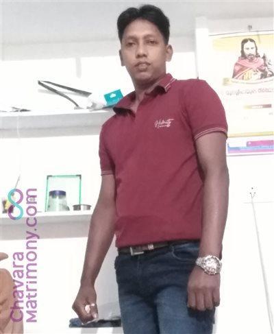 Skilled Worker Matrimony Grooms user ID: Bibinvarghese80