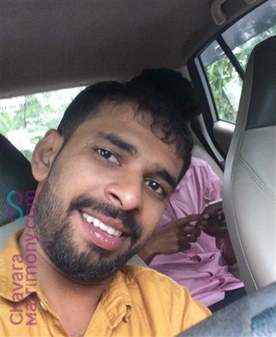 Kozhikode Diocese Matrimony Grooms user ID: akashjohnson