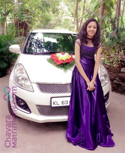 Paramedical Professional Matrimony  Bride user ID: Francis18