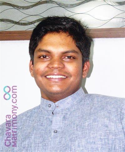 Cochin Matrimony Grooms user ID: paradize666