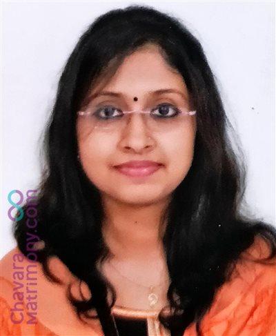 Optometrist Matrimony Bride user ID: CEKM456757