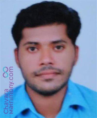 Kottayam Matrimony  Groom user ID: Kodippurathu