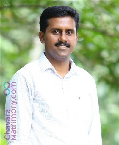 Kothamangalam Diocese Matrimony Grooms user ID: jinsth5857