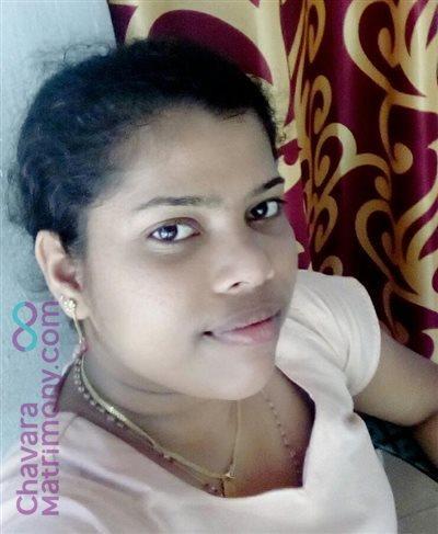 Thrissur Matrimony  Bride user ID: CHOTTU737