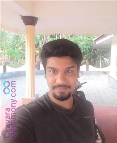 Kuravilangad Matrimony Grooms user ID: CKVD456191