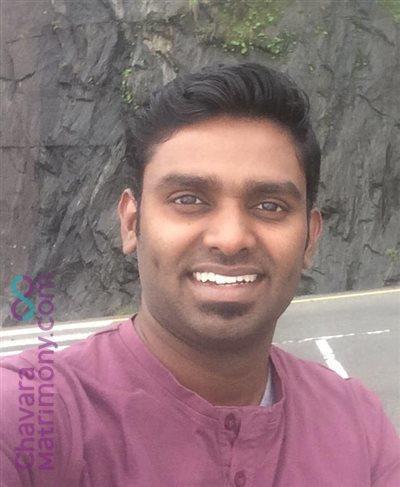 Thiruvalla Matrimony  Groom user ID: fresoan20