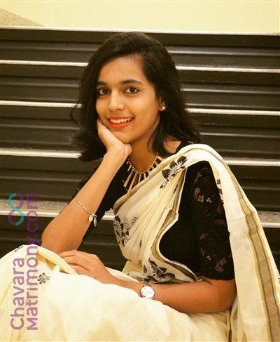 Chennai Diocese Matrimony  Bride user ID: aphilip