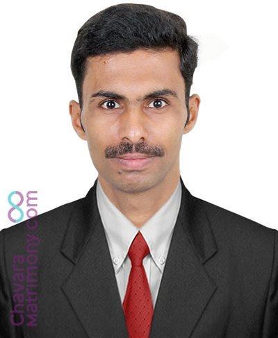 Paramedical Professional Matrimony Grooms user ID: TBGR1079
