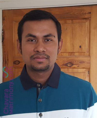 Cochin Matrimony  Groom user ID: CEKM234636