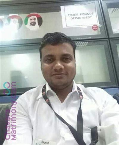 Mavelikkara Matrimony Grooms user ID: XCHA37271