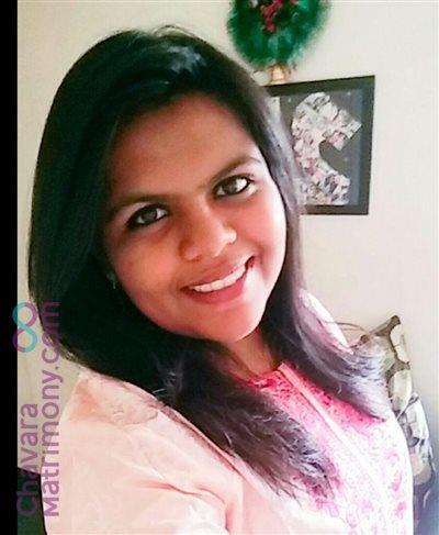 Mumbai Matrimony Bride user ID: sagittaadvg1993