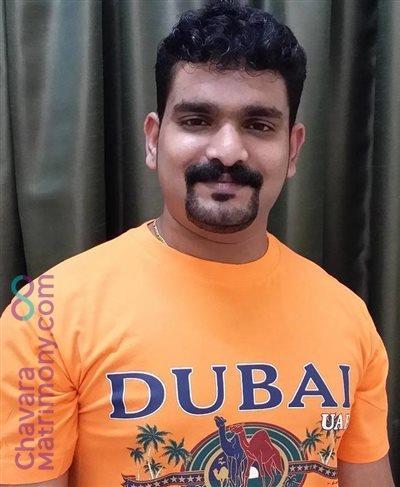 Kottayam- Kochi Matrimony Grooms user ID: sajan505