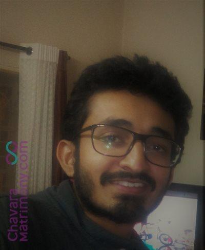 Bangalore Matrimony  Groom user ID: nikhil_geo