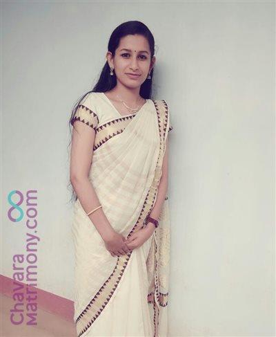 Chalakudy Matrimony  Bride user ID: Jelita