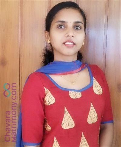 Ernakulam Bride user ID: CEKM235238
