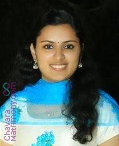 Irinjalakuda Diocese Matrimony  Bride user ID: CCKY234283