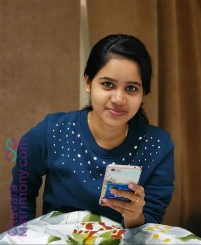 Kottapuram Diocese Bride user ID: CPVR234080