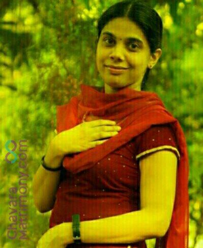 Kannur Diocese Matrimony Bride user ID: athira13