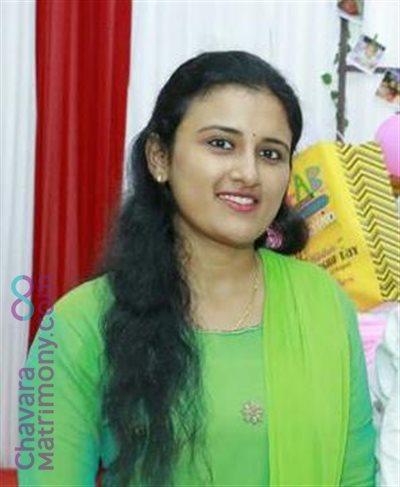 Kanjirapally Matrimony  Bride user ID: CKPY456431