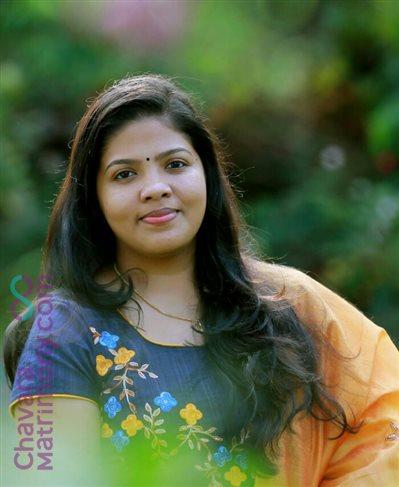 Kerala Matrimony Bride user ID: CKNR456524