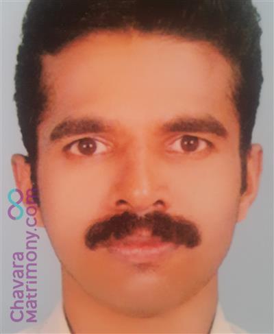 Trivandrum Malankara Archdiocese Matrimony Grooms user ID: Saluthomas4u