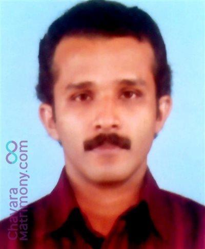 Pala Matrimony  Groom user ID: sabilm