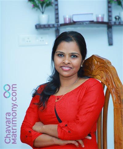 Changanacherry Archdiocese Matrimony  Bride user ID: CCHY456653