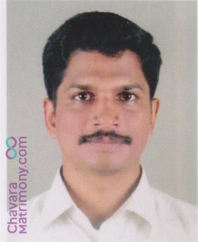 Angamaly Matrimony Grooms user ID: CAGY456688
