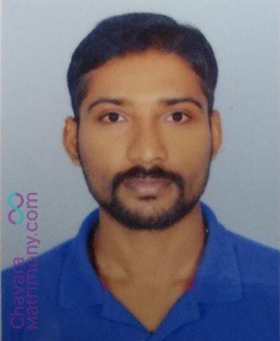 Safety Officer Matrimony  Groom user ID: CEKM457243