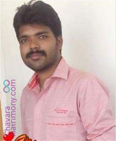 Mangalore Matrimony Grooms user ID: Kurishingal4520