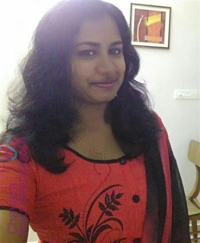 Kandanad Diocese Matrimony  Bride user ID: rinijose1992