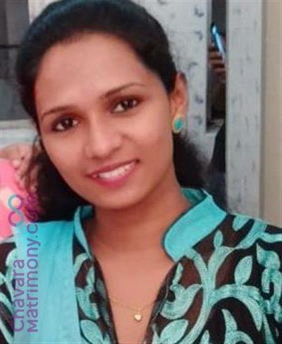 Cochin Matrimony  Bride user ID: BlessyJMJ
