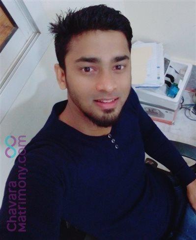 Saudi Arabia Matrimony  Groom user ID: sanjogeo