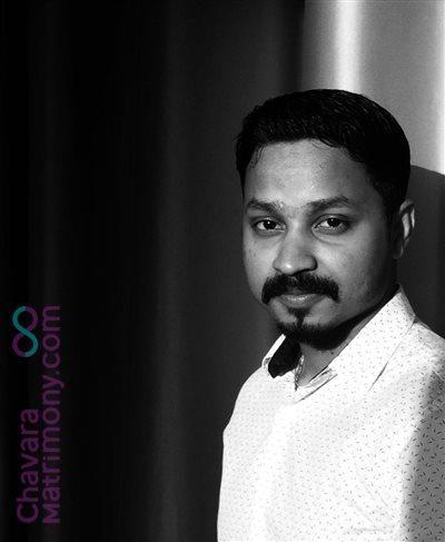 Mavelikkara Diocese Matrimony Grooms user ID: outlander