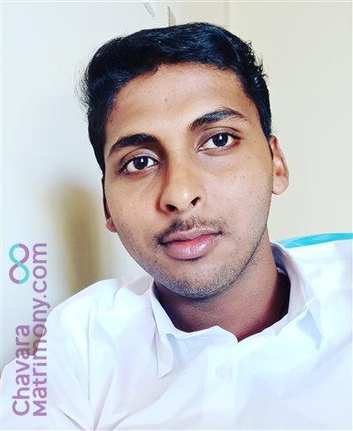 Bahrain Matrimony  Groom user ID: lijojoyson123