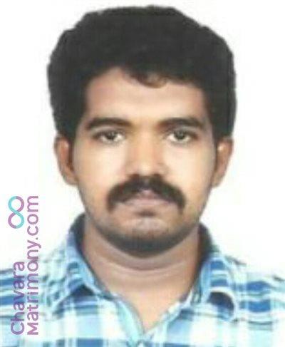 Govt.Service Matrimony  Groom user ID: anishsam538