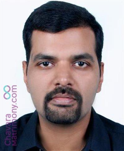 Kunnamkulam- Malabar Matrimony Grooms user ID: Cyril16