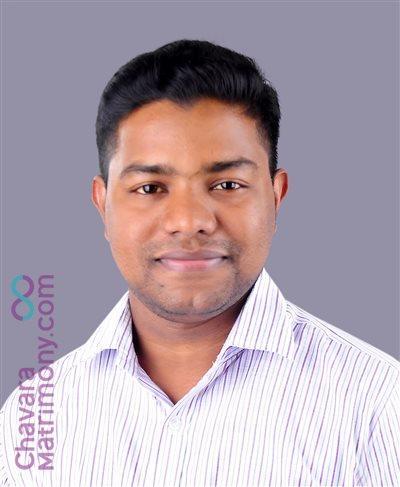 Tiruvalla Archdiocese Matrimony  Groom user ID: CCHY456735