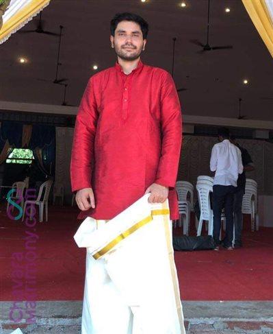 Cochin Diocese Matrimony  Groom user ID: tijojoy32