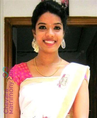 Cochin Diocese Matrimony  Bride user ID: ednakp