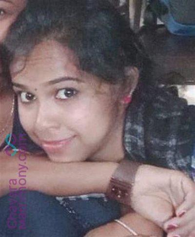 Kottayam Central Diocese Matrimony  Bride user ID: sherinelsajoy
